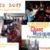 Session Liturgie au Bec Hellouin du 22 au 26 octobre : inscrivez-vous !